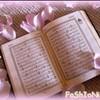way-to-allah0163